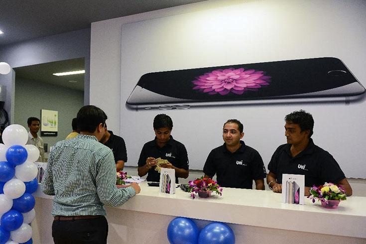 Apple Store India scr1